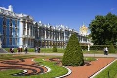 Catherine slott i Tsarskoye Selo, Ryssland Arkivfoto