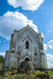 Catholic cathedral. Terebovlja district vilage Loshniv Royalty Free Stock Images