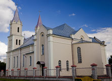 Catholic church. The Catholic church located in the territory of Belarus Stock Photos