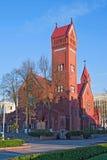 Catholic church in Minsk Royalty Free Stock Photo