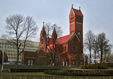 Catholic church in Minsk, Belarus. Royalty Free Stock Photo
