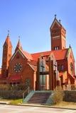 Catholic church of Saints Simon and Helena Stock Photos