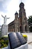 Catholic church in South Korea. Jeondong Catholic Church in South Korea - Jeonju. North Jeolla Province Royalty Free Stock Image