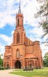 Catholic church of St. Mary of the Scapular. Druskininkai Royalty Free Stock Images