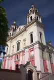 Catholic church of St. Raphael in Vilnius Stock Photos