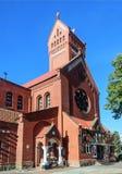 Catholic church of St.Simon and St.Helena in Minsk. Main entranc Royalty Free Stock Photo