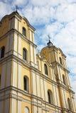 Catholic church towers Stock Photo
