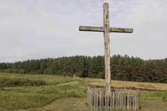 Catholic cross in a village Stock Photo