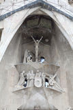 Sagrada Familia. The new snippet. Stock Images