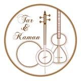 Catrame & Kaman ENV illustrazione vettoriale