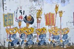 €œCats del arte de la calle de Penang y  feliz de vida de Together†de los seres humanos foto de archivo libre de regalías