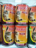 Cats and dogs food at market on display. Turkish cats and dogs food at market on display royalty free stock image