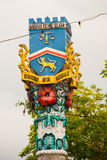 Cats monument at the downtown Kuching, Sarawak Malaysia. This monument is a landmark for Kuching city Stock Photography