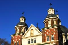Cattedrale cattolica ucraina a Edmonton Fotografie Stock Libere da Diritti