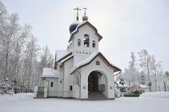 Cattedrale cristiana ortodossa russa fotografie stock libere da diritti