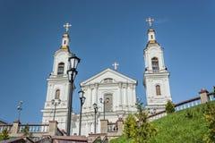 Cattedrale del presupposto Immagini Stock