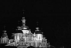 Cattedrale del ` s di St Michael, Kiev, Ucraina Fotografie Stock