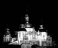 Cattedrale del ` s di St Michael, Kiev, Ucraina Immagini Stock