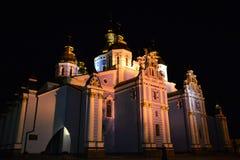 Cattedrale del ` s di St Michael, Kiev, Ucraina Fotografia Stock