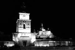 Cattedrale del ` s di St Michael, Kiev, Ucraina Fotografie Stock Libere da Diritti