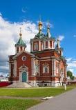 Cattedrale dell'esaltazione dell'incrocio santo fotografia stock libera da diritti