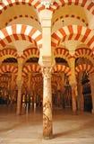 Cattedrale della moschea di Cordova, Andalusia, Spagna Fotografie Stock Libere da Diritti