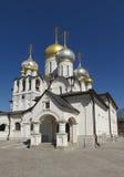 Cattedrale della natività di vergine Maria benedetto Immagine Stock Libera da Diritti