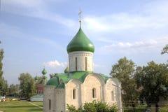 Cattedrale della trasfigurazione Pereslavl, Russia Fotografie Stock Libere da Diritti