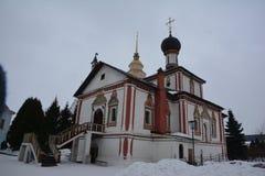 Cattedrale della trinità del secolo XVIII in Kolomna, Russia Immagine Stock Libera da Diritti