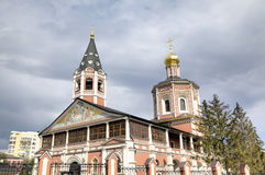Cattedrale della trinità santa Saratov, Russia fotografia stock