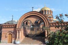 Cattedrale di Alexander Nevski in Russia Immagini Stock