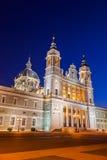 Cattedrale di Almudena a Madrid Spagna Immagine Stock Libera da Diritti