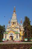 Cattedrale di ascensione a Almaty fotografie stock libere da diritti