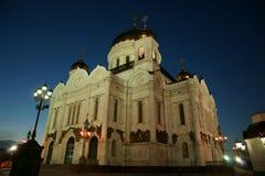 Cattedrale di Christ il salvatore Fotografia Stock Libera da Diritti