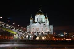 Cattedrale di Christ il salvatore Immagini Stock Libere da Diritti