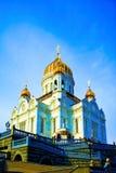 Cattedrale di Christ il salvatore ed i lampposts Immagine Stock Libera da Diritti