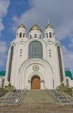 Cattedrale di Christ il salvatore a Kaliningrad Immagini Stock Libere da Diritti