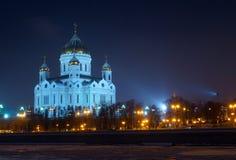 Cattedrale di Christ il salvatore a Mosca Immagine Stock Libera da Diritti