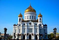 Cattedrale di Christ il salvatore, Mosca Immagini Stock Libere da Diritti