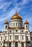 Cattedrale di Cristo il salvatore a Mosca Fotografia Stock