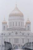 Cattedrale di Cristo il salvatore nella foschia Fotografie Stock