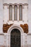 Cattedrale di Cristo la facciata mable del ` s del salvatore Fotografie Stock Libere da Diritti