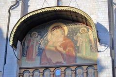 Cattedrale di Dormition del Cremlino di Mosca Foto a colori Immagine Stock Libera da Diritti
