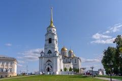 Cattedrale di Dormition della cattedrale di presupposto aka - il tempio principale della città di Vladimir - la Russia fotografia stock libera da diritti