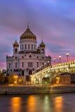 Cattedrale di Jesus Christ il salvatore, Mosca, Russia Immagine Stock Libera da Diritti