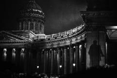 Cattedrale di Kazan Fotografie Stock
