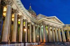 Cattedrale di Kazan alle notti bianche a St Petersburg Immagini Stock Libere da Diritti