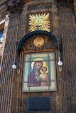 Cattedrale di Kazan - cattedrale dell'icona di Kazan della madre del dio St Petersburg, Russia Fotografia Stock