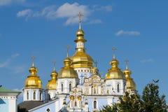 Cattedrale di Mishel del san in Kyiv Fotografie Stock Libere da Diritti