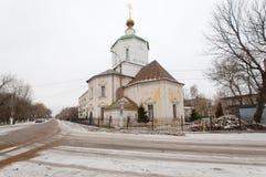 Cattedrale di presupposto Immagini Stock Libere da Diritti